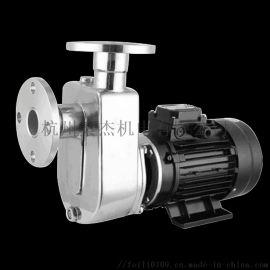 不锈钢自吸泵家用清水自吸耐腐蚀单级单吸管道泵