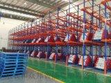 重型鋼結構貨架 中山重型貨架 倉儲貨架