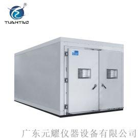 YBRT高温老化房 东莞 光纤通信高温老化房