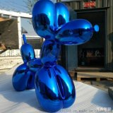 不鏽鋼狗雕塑