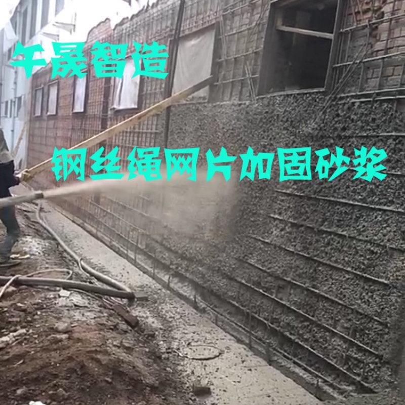 EC聚合物加固水泥砂浆