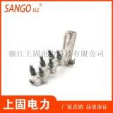 鋁合金耐張線夾 電力金具 NLL-5