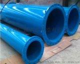 矿用涂塑钢管,双法兰连接矿用涂塑钢管