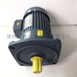 立式2.2KW减速机电机 GV2200W减速机