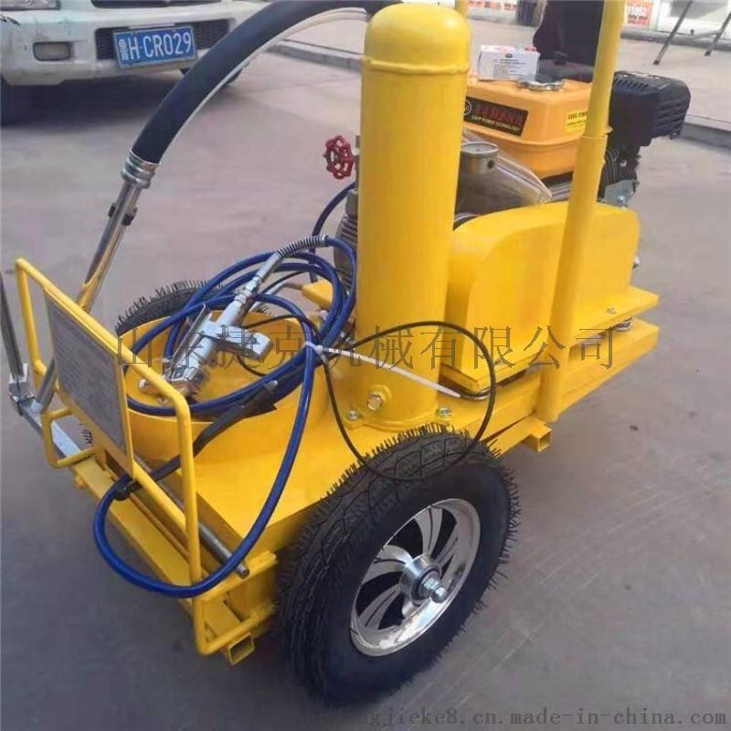 捷克 二次増壓手推式冷噴劃線機 馬路冷漆小型標線車