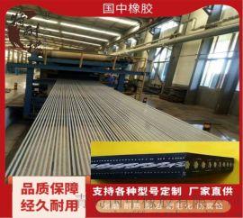 水泥厂钢丝绳提升带 斗提机钢丝皮带 提升机提升带