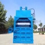 雙油頂60噸油壓捆包機現貨, 編織袋減容油壓捆包機