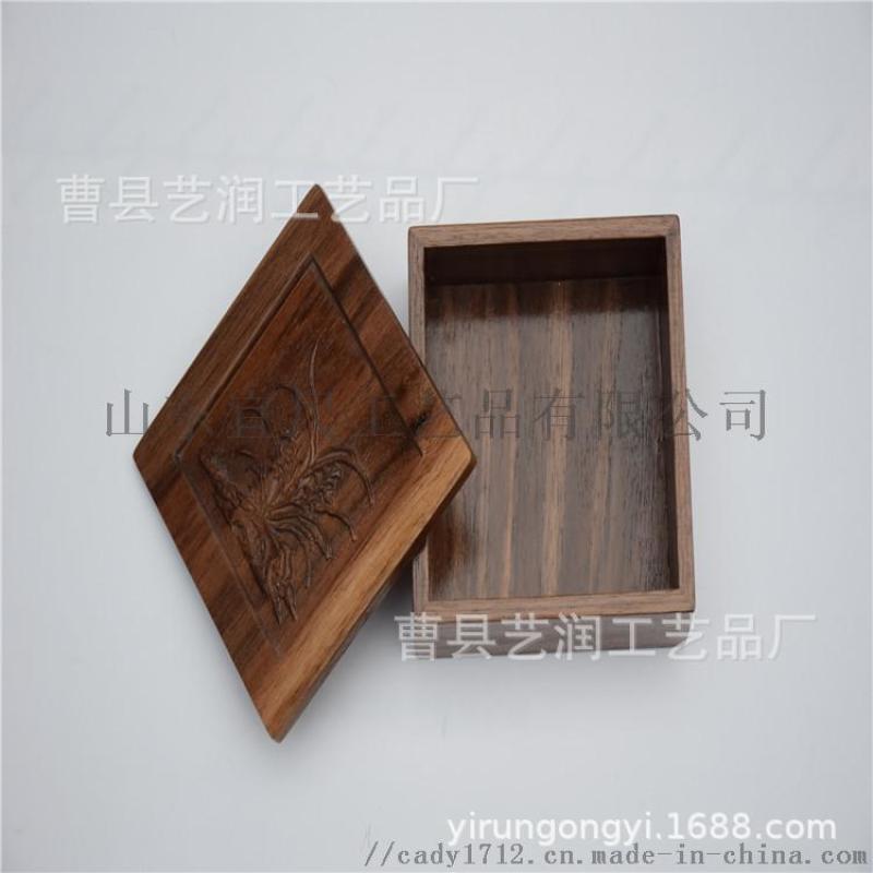 工廠定做胡桃木便籤盒