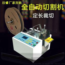 切管机切带机彩色带切带机, 全自动微电脑切管机, 微电脑裁切机