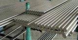 软磁合金坡莫合金1J36 1J50 1J79 1J85 1J22 1J117圆棒带材板材