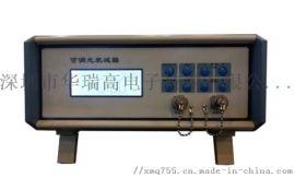 数显连续可变7610B型台式光衰减器