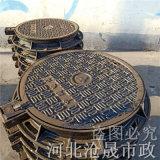 陽泉球墨鑄鐵井蓋市政電力污水井蓋