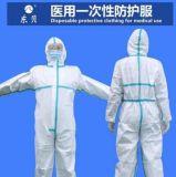 東貝醫用一次性防護服生產廠家 朱氏藥業