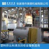 高速混合机SRL-W卧式系列混合机组 可定制