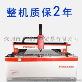 佛山 大功率光纤金属激光切割机 不锈钢钣金加工