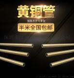 H62黃銅管 毛細管精密切割