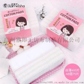 二合一组合化妆棉片加厚盒装护肤洁面化妆棉卸妆棉