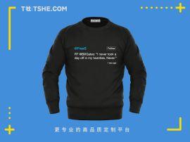 企業周年慶文化衫定做案例 公司文化衫定做廠家