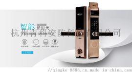 因特指纹锁家用防盗门锁电子锁密码锁Y5500S