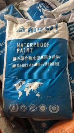 聚苯纤维聚合物抗裂防水砂浆耐候性能强