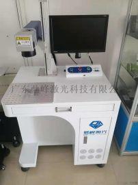 陈江附近二手激光打标机,惠州仲恺激光打标机厂家