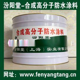 合成高分子防水涂料、耐腐蚀涂装、贮槽管道