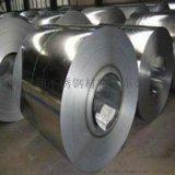 430不鏽鋼帶,430超薄不鏽鋼帶0.05mm