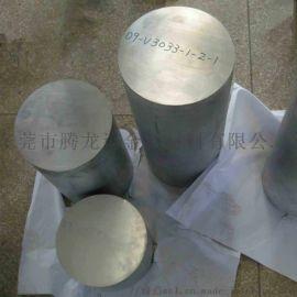供应SAE903锌合金 3号锌合金 压铸锌合金