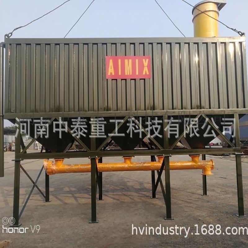 【**上市】商砼搅拌站加厚水泥罐 免基础水泥仓