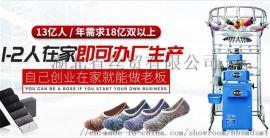 湖州袜子制造设备丝漫达8