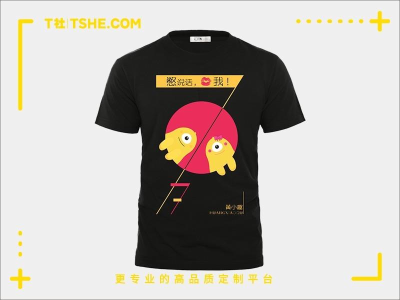 情侶短袖T恤圖案設計 個性卡通情侶T恤定做