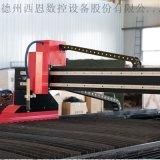 台式管板切割机 数控切割机 板材切割机