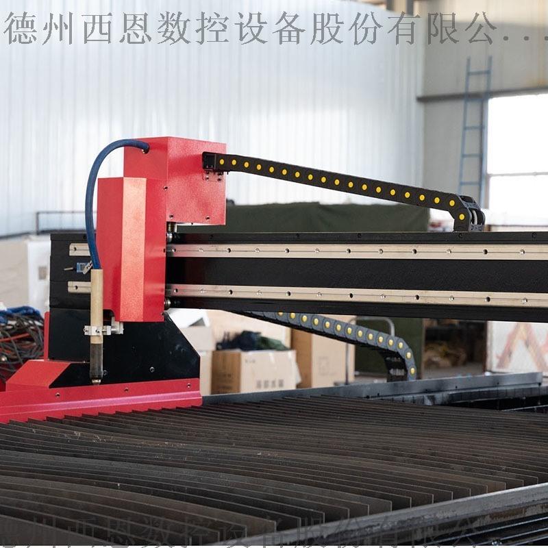 臺式管板切割機 數控切割機 板材切割機