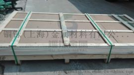 成都5083铝板原装进口 耐腐蚀5083铝合金现货直批