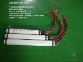PTC半导体加热管电锅炉技术指导