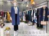 絨華貴族香港一線時尚女裝品牌折扣