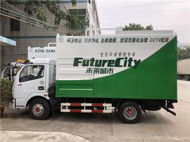 环保吸污车 分离式净化吸污车 环卫作业新型吸污车