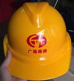 西安 梅思安夏季透气安全帽15591059401