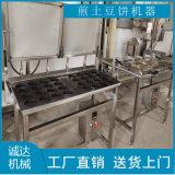 煎土豆餅成型機,煎土豆餅機器設備,生產土餅豆機器