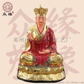 手工雕刻地藏王佛像 祭祀用品 極彩貼金地藏佛像雕像