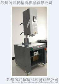 苏州丨南通升级版4200W大功率超声波塑料焊接机