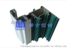 铝合金型材、隔热断桥铝合金型材-喷涂双色断桥铝