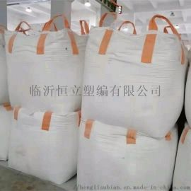 塑料片袋编织片包小号兜仔袋四吊袋石腊集装袋