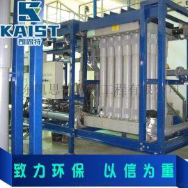 山东凯思特-电镀厂废水处理设备技术工艺