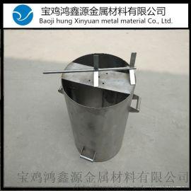 TA2煮**钛桶 宝鸡鸿鑫源钛业钛桶 黄金提纯钛桶
