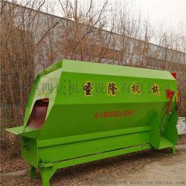 饲养场tmr饲料混料机 ,粮饲料混料机