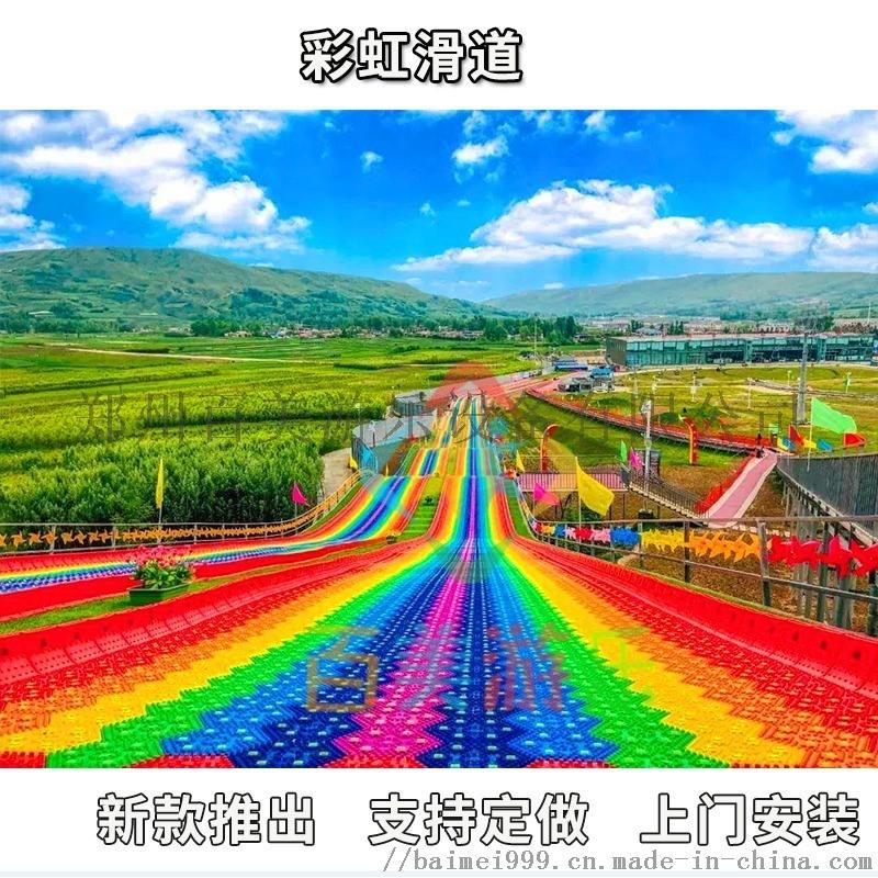 田园七彩彩虹滑道景区特色滑道吸引游客