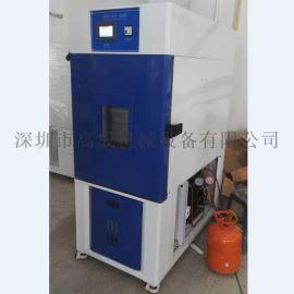 国产二手恒温恒湿试验箱低价转让包正常使用有质保