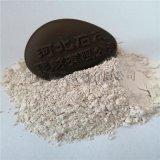 冶金生石灰 脫硫處理用氧化鈣 加氣磚用生石灰