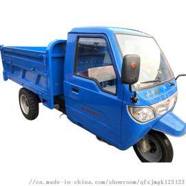 自卸式运料电动三轮车/工程用电动运料车厂家